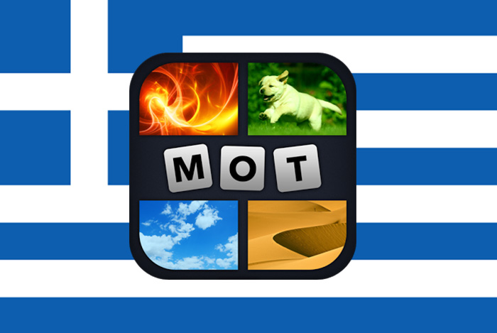 solution 4 images 1 mot grece