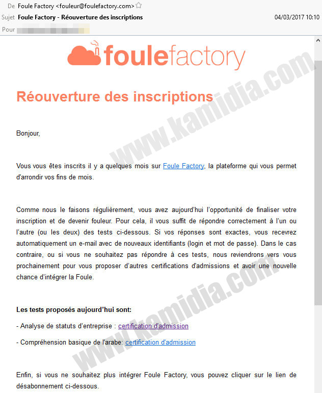 email foule factory